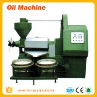 Buy cheap High performance mustard oil press equipment edible oil making mill product