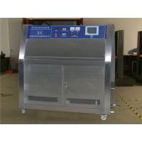 China PID SSR Control Accelerated Weather UV Test Machine For Nonmetallic Material wholesale