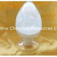Buy cheap Chemical auxiliaries agent Barium Stearate supplier product