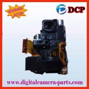Buy cheap Zoom d'appareil photo numérique pour Sony T50 product