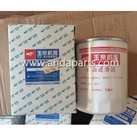 Buy cheap Good Quality Oil Filter For YUCHAI M33Y1-1012240B from wholesalers
