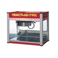 Buy cheap Commercial Countertop Popcorn Machine product
