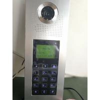 Quality MS315C Analog Building Intercom Surveillance Door Phone Outdoor Video Station for sale