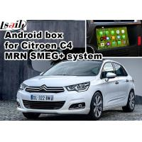 Buy cheap Citroen C4 C5 C3 - XR SMEG+ MRN SYSTEM Car Navigation box mirrorlink video play product