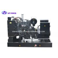 Buy cheap Prime Power 220kW 275 kVA Diesel Generator 8.82L Displacement product