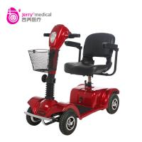 elderly electric scooter - quality elderly electric scooter for sale