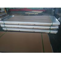 Buy cheap Cold Rolled Steel Sheet 2B Surface 304 304L 304H Stainless Steel Plate Sheet product
