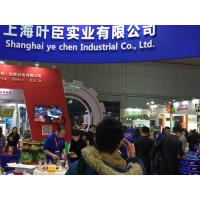 Buy cheap Fruits Industry Enterpises Cooperation Fair for Importers and Exporters Gathering in China product