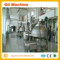 Buy cheap 1T/D-100T/D cooking oil refinery plant small crude soya oil refinery plant refinery plant product