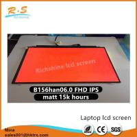 China 15.6 Inch 1080p Matte Auo LCD Panel ,  IPS Tft Lcd Display B156HAN06.0 wholesale