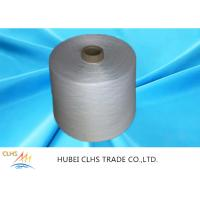 China Ring Spun Semi Dull Polyester Yarn 22 / 2 22 / 3 With Dyeing Tube 5509220000 on sale
