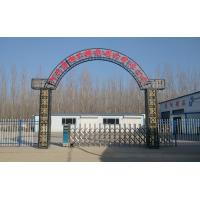 Hebei Yuanheng Stainless Products Co.,Ltd