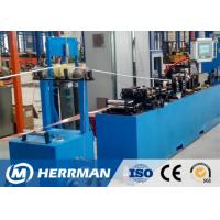 Buy cheap Metallic Pipe Corrugated Pipe Line , HV Corrugated Pipe Machine For Fire Retardant Cable product
