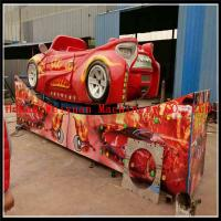 Buy cheap China entertainment equipment kids carnival rides mini flying car/boat rides product