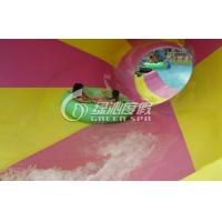 Buy cheap Children Exciting Raft Tornado Water Slide Aqua Play Water Park Summer Entertainment product