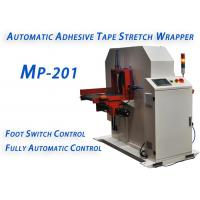 Buy cheap Automatic Horizontal Orbital Stretch Wrapper Safe Stable And Energetic product