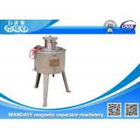 Buy cheap Durable Vertical Gravity Electromagnetic Separator With Slurry Water / Oil Double Cooling product