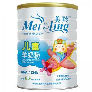 Buy cheap Instant Formula Sterilized Children Lamb Milk Powder 800gm product