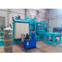 Buy cheap Steel Belt Seam Welding Machine Narrow Overlap 50 Hz With Water Cooling Tin Coating product