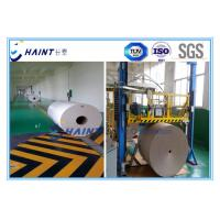 Buy cheap Custom Color Paper Roll Handling Systems Strapping System High Performance product