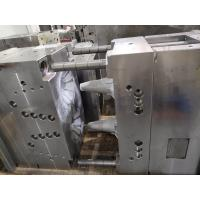 Buy cheap Hot / Cold Runner Injection Molded Plastic Parts Signle Cavity 40 Seconds Cycle Time product
