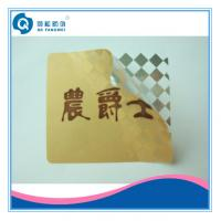 China Tamper Resistant Labels , Rectangle Hot Stamping Security Seal Stickers on sale