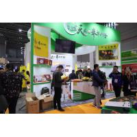 Buy cheap Fruits People Gathering and Business Development Fair for China & Abroad from wholesalers