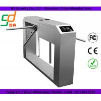 Automatic Card Reader ~ Full automatic stainless steel turnstile gate card reader