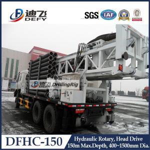 Buy cheap la profundidad del 150m ampliamente utilizada Camión-montó las plataformas de perforación del pozo de agua DFHC-150 product