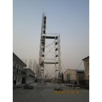 Buy cheap Light Weight Aluminium Alloy 8M Stairway Scaffolding Ladder and Walk Thru Frame product