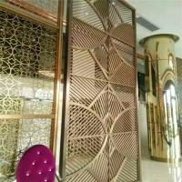 Quality home furniture stainless steel metal screen partition wall for interior for sale