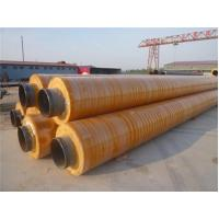Quality Yellow Jacket PU Foam Thermal Insulated Steel Pipe  for sale
