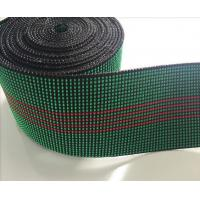China 50mm Green Color Trampoline Webbing Strong Elastic Home Textile 50g/M on sale