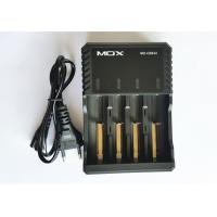 Buy cheap Black 4 Slot 18650 Battery Charger , Electronic Cigarette Battery Charger ABS Material product