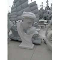 China Stone Sculptures on sale