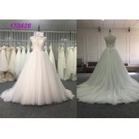 Buy cheap Elegantly A Line Style Bridal Ball Gowns With Lace Applique Anti - Wrinkle Design product