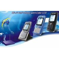 Buy cheap Wi-Fi SIP IP Phone,Wireless VoIP Phone, SIP product