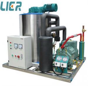 Buy cheap 氷の収納用の箱3P/380V/50Hzが付いている3トンの毎日出力薄片の製氷機 product