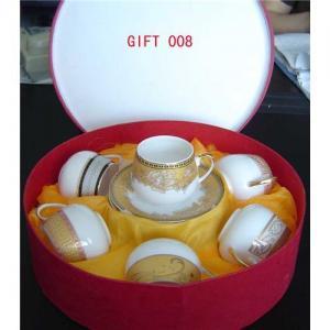 Buy cheap taza y platillo de la porcelana de la venta product