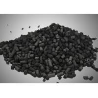 Buy cheap KOH Impregnated Activated Carbon Column Coal Based Black Color Non Toxic product