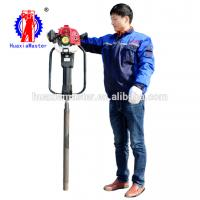 Buy cheap Gasoline power high-frequency vibration 10m soil sampler drilling rig/pneumatic soil testing drill for price product