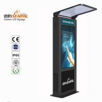 Buy cheap Outdoor Digital Signage With IP65 for full outdoor support polarized sunglasses product