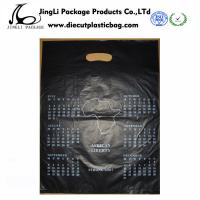 Buy cheap Customized LDPE Die Cut Plastic Bag shopping handle bags for Retail shop product