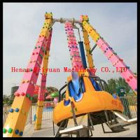 Buy cheap Cheap Amusement Rides,Swing Family Rides 6 Seats Mini Pendulum Rides for Sale product