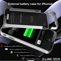 Buy cheap Backup battery charger case for iPhone4 product