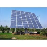 Buy cheap 3KW photovoltaic panel solar pv mounting systems for flat roof solar racking system product