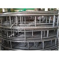 Buy cheap 30m Length Welded Brick Wall Mesh Low Carbon Steel Material 5*15cm Size product