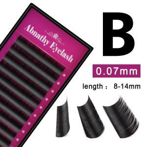 Buy cheap Extensão de seda da pestana do vison da grande categoria do armazenamento AAAAA product