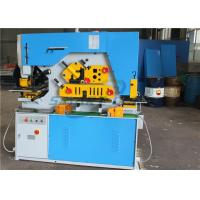 Buy cheap 4KW Sheet  Metal Ironworker 45 Ton Customized Voltage Low Failure Rate product