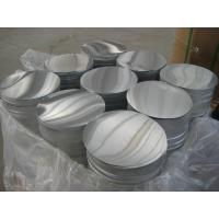 0.5mm to 3.0mm  1050 1060  Soft No Printing Aluminium Disc Mill Finished deep drawing for Kitchen Utensils for sale